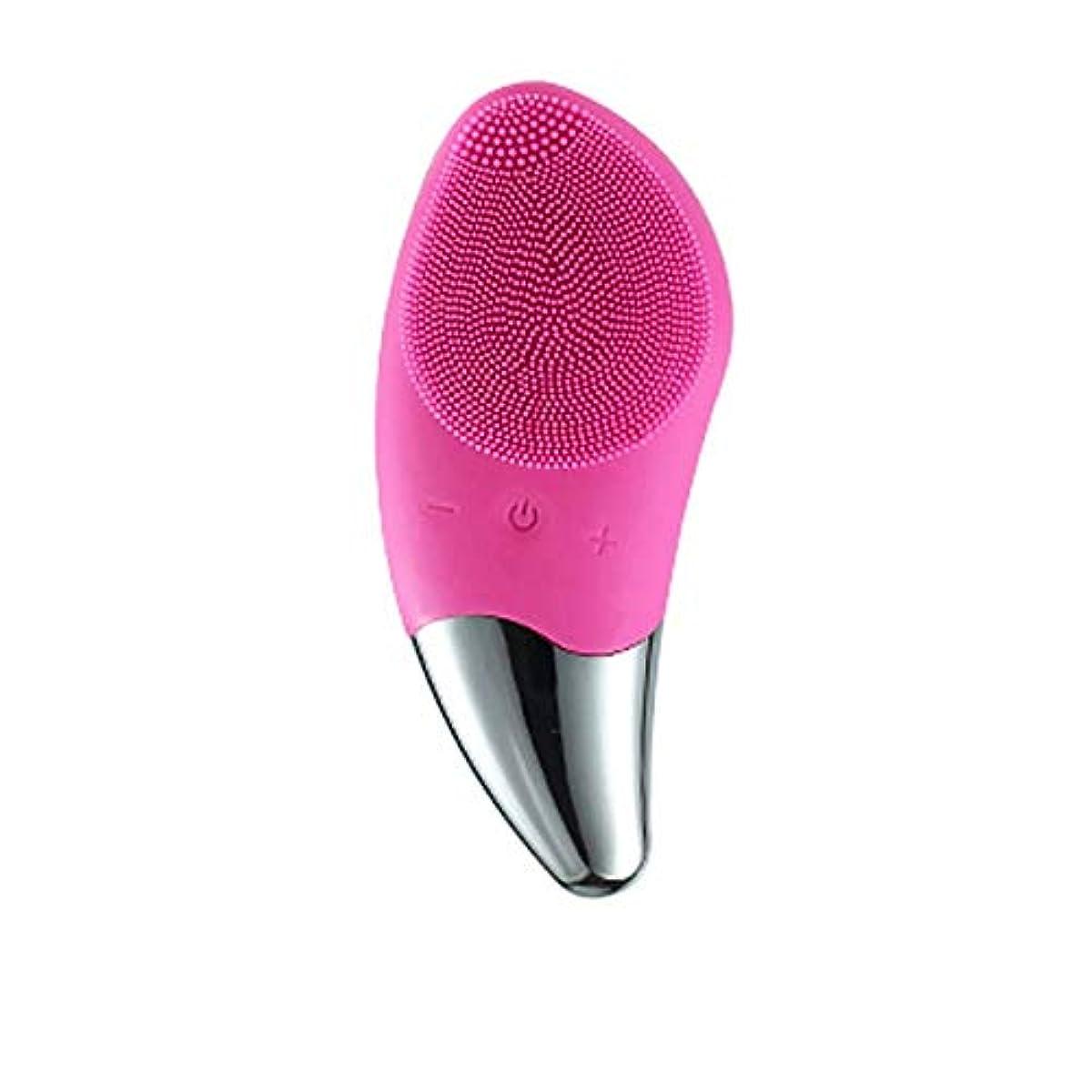 スロー絶壁集計新しい115°F加熱クレンジング器具シリコーン洗浄器具電動洗浄ブラシ洗浄アーチファクト毛穴洗浄ブラシ