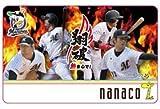 千葉ロッテマリーンズ オリジナルnanacoカード 2016年版