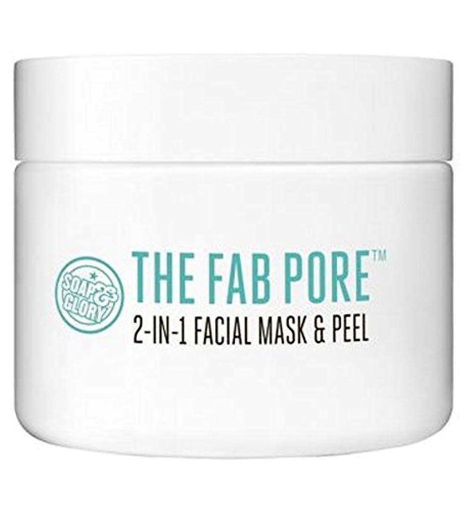 大佐キャッチ金銭的なSoap & Glory? Fab Pore? 2-in-1 Facial Pore Purifying Mask & Peel - ファブ細孔?2イン1顔の細孔浄化マスク&ピール?石鹸&栄光 (Soap & Glory...