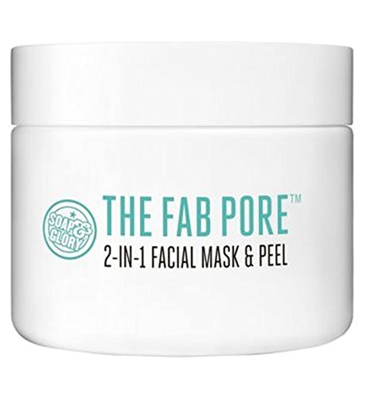 バイアス攻撃ワインファブ細孔?2イン1顔の細孔浄化マスク&ピール?石鹸&栄光 (Soap & Glory) (x2) - Soap & Glory? Fab Pore? 2-in-1 Facial Pore Purifying Mask...