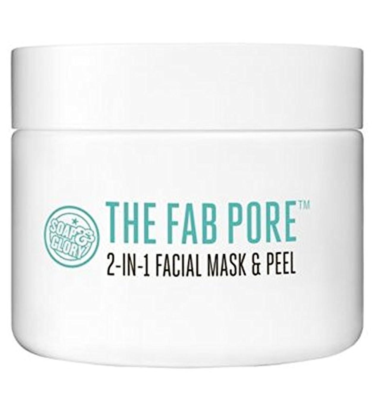 姿勢スライス嫌がらせファブ細孔?2イン1顔の細孔浄化マスク&ピール?石鹸&栄光 (Soap & Glory) (x2) - Soap & Glory? Fab Pore? 2-in-1 Facial Pore Purifying Mask...