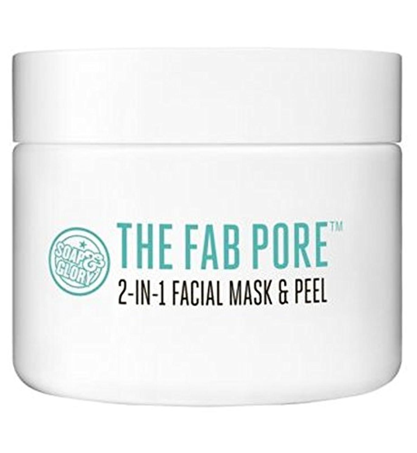 エゴマニア社交的突進Soap & Glory? Fab Pore? 2-in-1 Facial Pore Purifying Mask & Peel - ファブ細孔?2イン1顔の細孔浄化マスク&ピール?石鹸&栄光 (Soap & Glory...