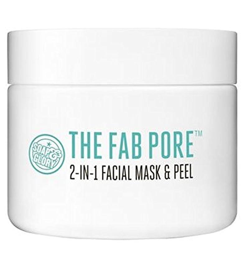 教授羊さらにファブ細孔?2イン1顔の細孔浄化マスク&ピール?石鹸&栄光 (Soap & Glory) (x2) - Soap & Glory? Fab Pore? 2-in-1 Facial Pore Purifying Mask...