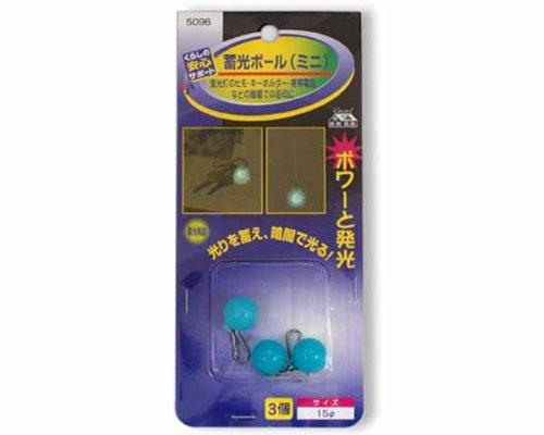 MYST(マイスト) 蓄光ボール 丸形 青色 約15φmm ...