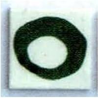 高温用下絵の具 緑呉須(T) 150g粉末 B07-7655