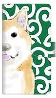 SIMフリースマホ LG Q Stylus LM-Q710XM スマホケース 手帳型 カバー 【ステッチタイプ】 YJ008 柴犬 からくさ柄 和 横開き