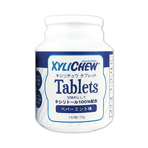キシリトール100% Xylichew(キシリチュウ)タブレット(140粒) (ペパーミント) アレルギー原料・防腐剤不使用 虫歯予防 カロリーゼロ 歯科専用