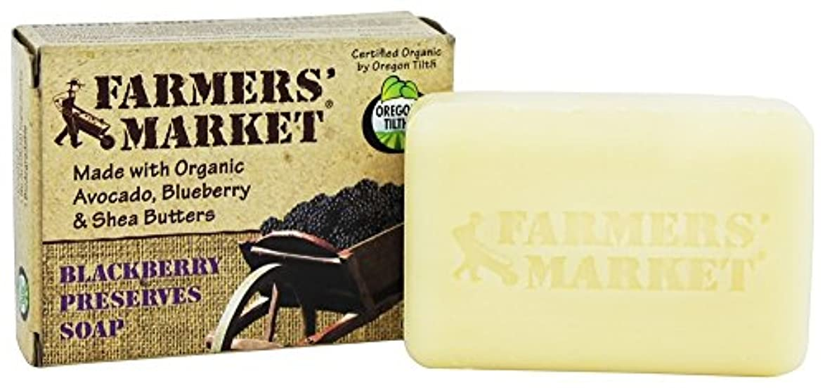花婿戦艦ぬいぐるみNatural Bar Soap Blackberry Preserves - 5.5 oz by Farmer's Market