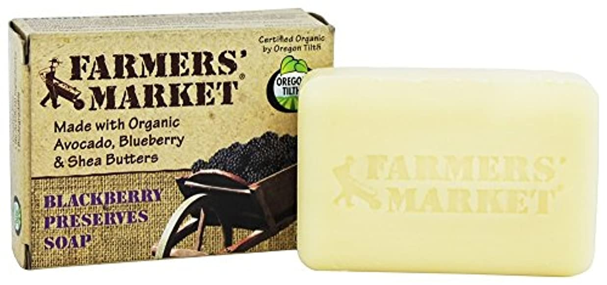 描写たるみ何でもNatural Bar Soap Blackberry Preserves - 5.5 oz by Farmer's Market