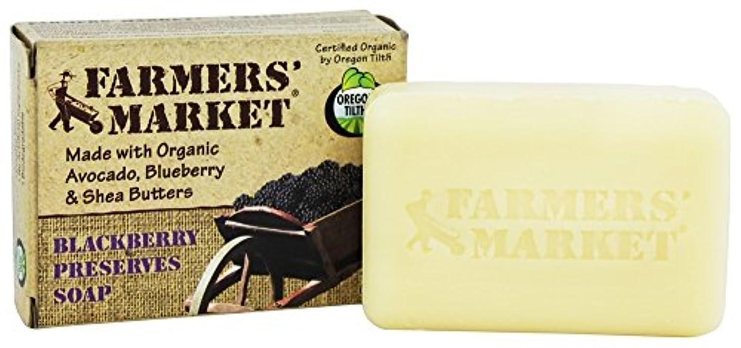 国際予測主人Natural Bar Soap Blackberry Preserves - 5.5 oz by Farmer's Market