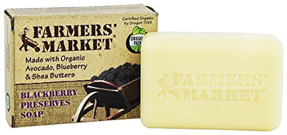 テロリストボード掃くNatural Bar Soap Blackberry Preserves - 5.5 oz by Farmer's Market