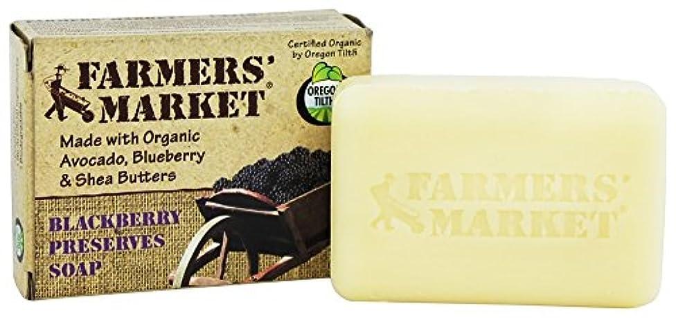 アンデス山脈変わる輝くNatural Bar Soap Blackberry Preserves - 5.5 oz by Farmer's Market