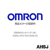 オムロン(OMRON) A22NL-MPA-TOA-G002-OD 照光押ボタンスイッチ (橙) NN-