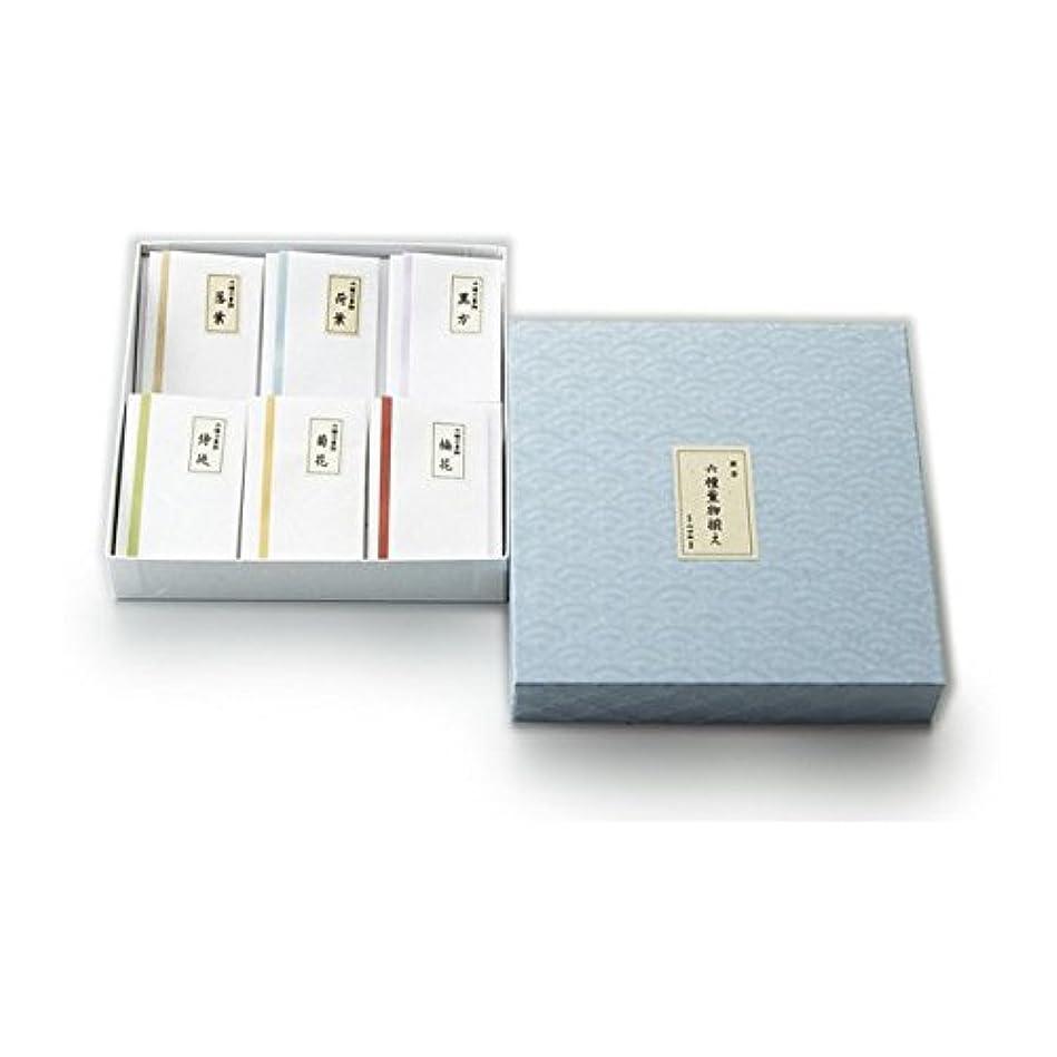 ヒント低い気楽な六種薫物揃え 畳紙包 紙箱入