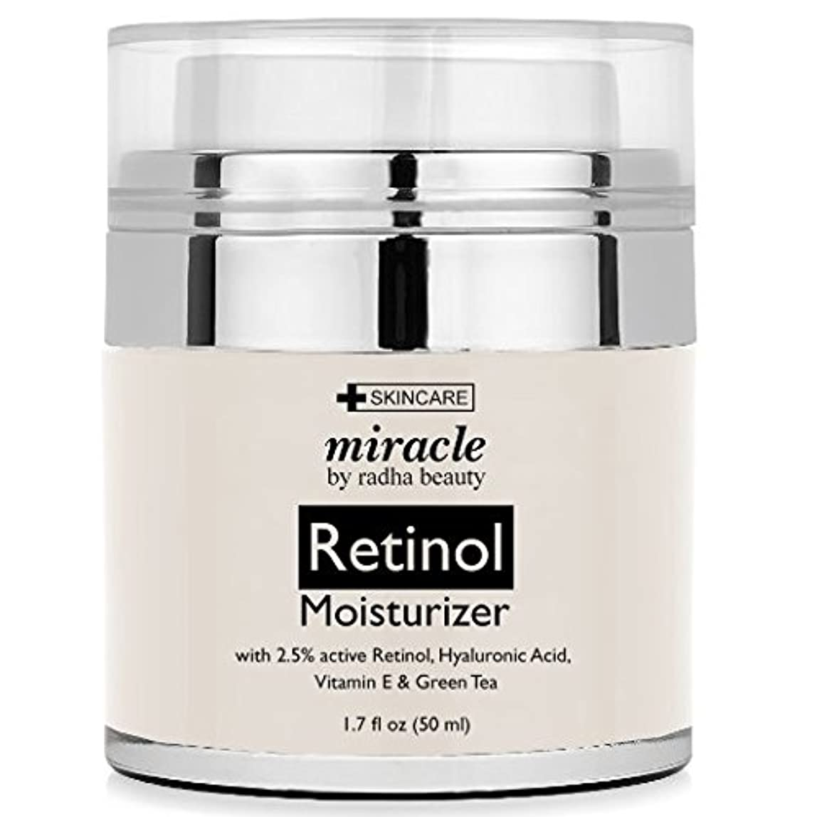 メカニック平和なエンジニアリングレチノール 保湿クリーム Retinol Moisturizer Cream for Face - With Retinol, Hyaluronic Acid, Tea Tree Oil and Jojoba Oil、 ...