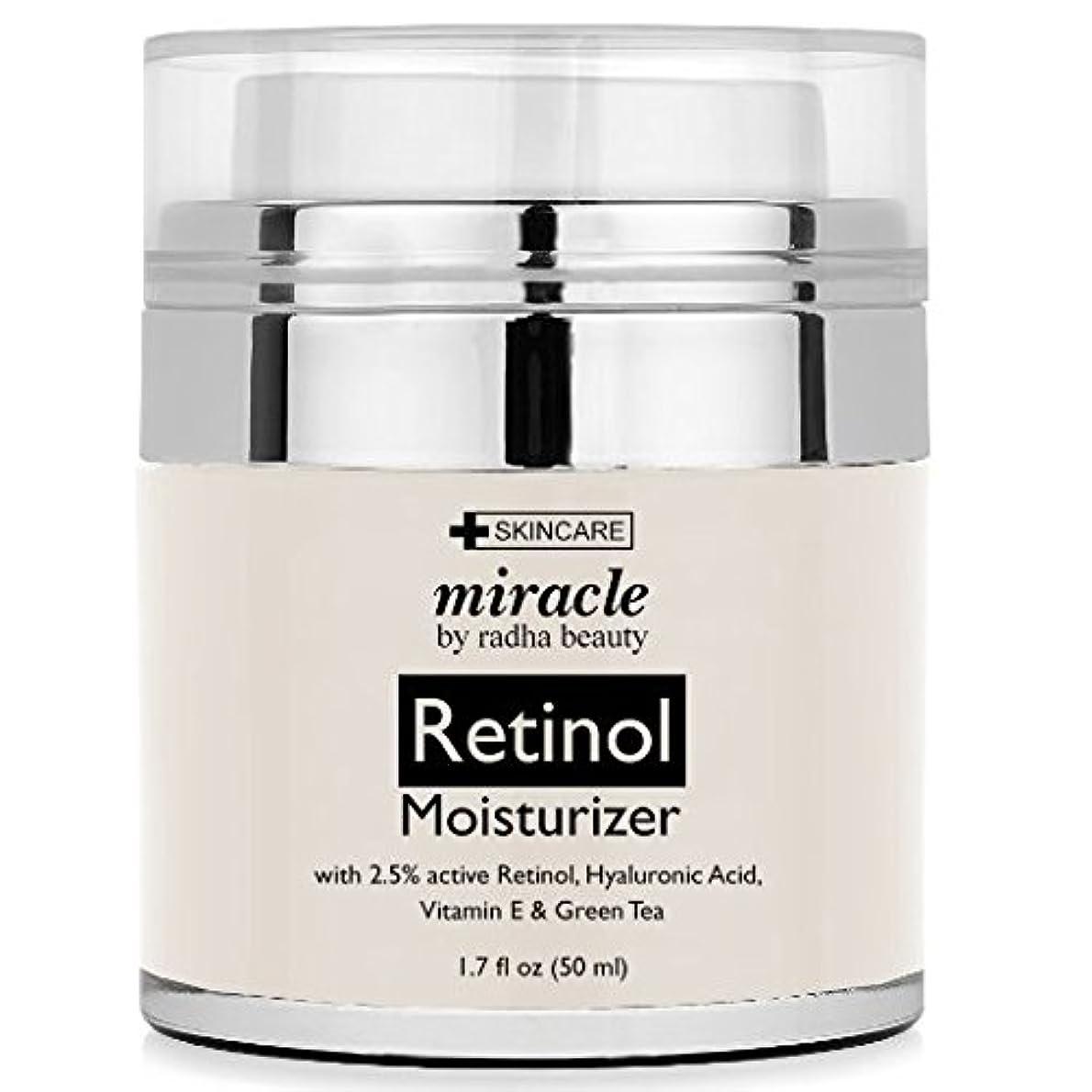 化学者に同意するバックグラウンドレチノール 保湿クリーム Retinol Moisturizer Cream for Face - With Retinol, Hyaluronic Acid, Tea Tree Oil and Jojoba Oil、 50ml (海外直送品) [並行輸入品]