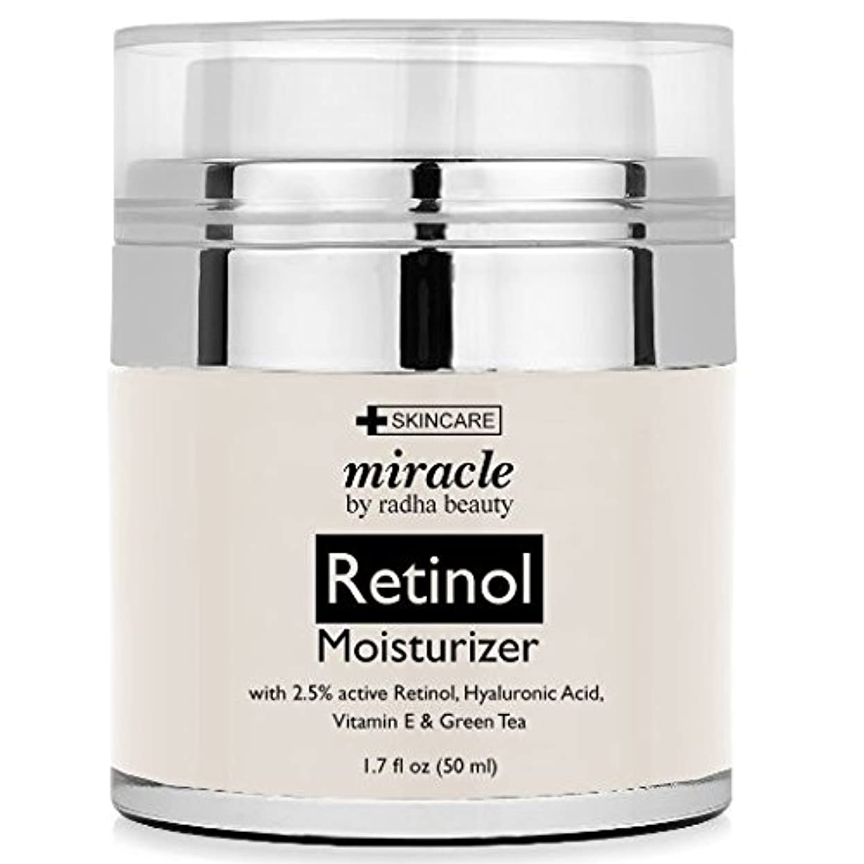 旧正月橋生き残りレチノール 保湿クリーム Retinol Moisturizer Cream for Face - With Retinol, Hyaluronic Acid, Tea Tree Oil and Jojoba Oil、 ...