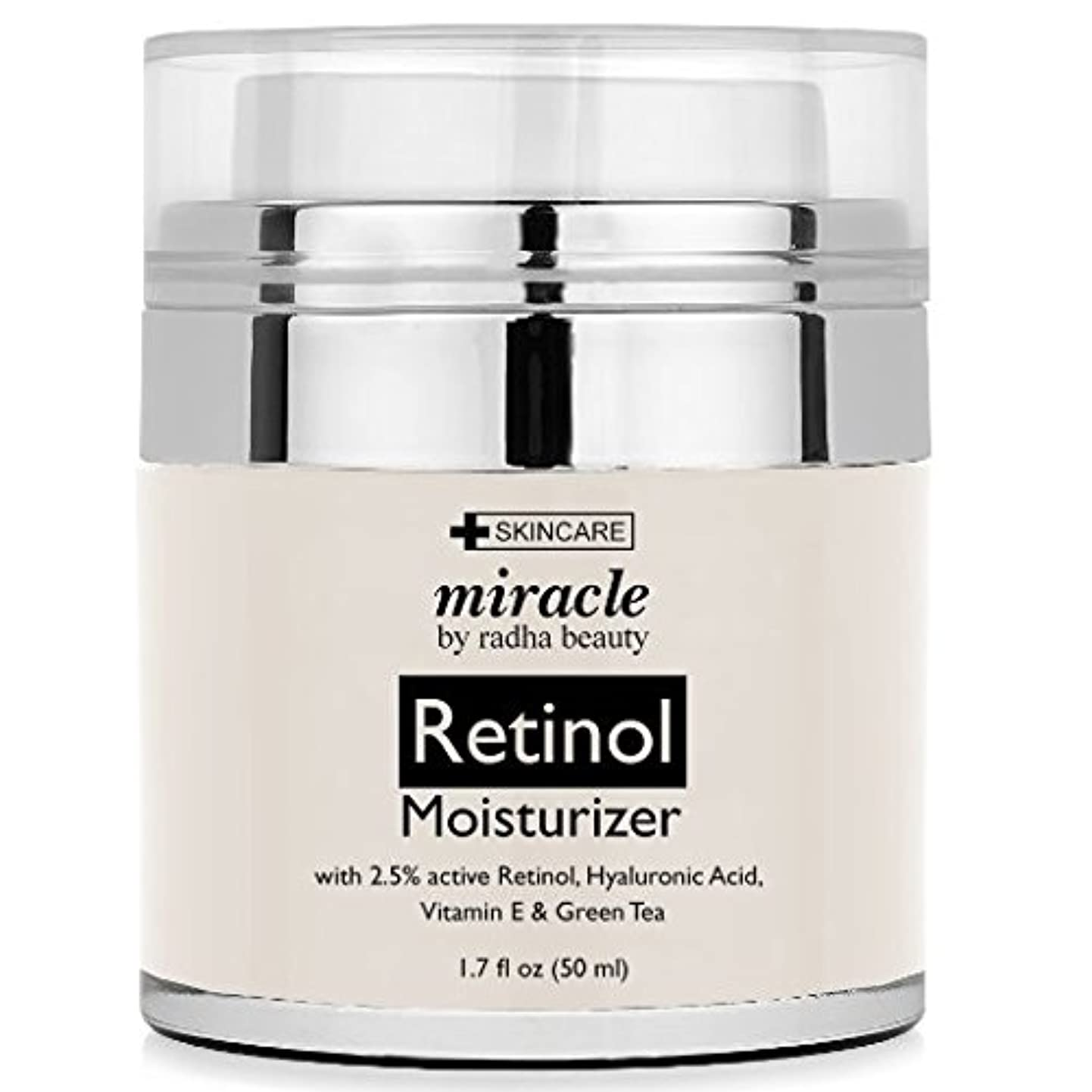 レチノール 保湿クリーム Retinol Moisturizer Cream for Face - With Retinol, Hyaluronic Acid, Tea Tree Oil and Jojoba Oil、 ...