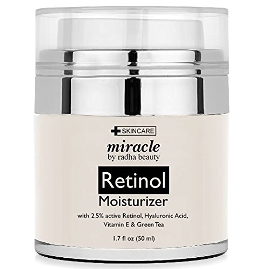 魅了する説教残るレチノール 保湿クリーム Retinol Moisturizer Cream for Face - With Retinol, Hyaluronic Acid, Tea Tree Oil and Jojoba Oil、 ...