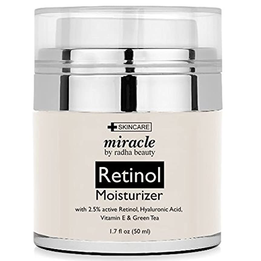 連想どちらか病者レチノール 保湿クリーム Retinol Moisturizer Cream for Face - With Retinol, Hyaluronic Acid, Tea Tree Oil and Jojoba Oil、 ...