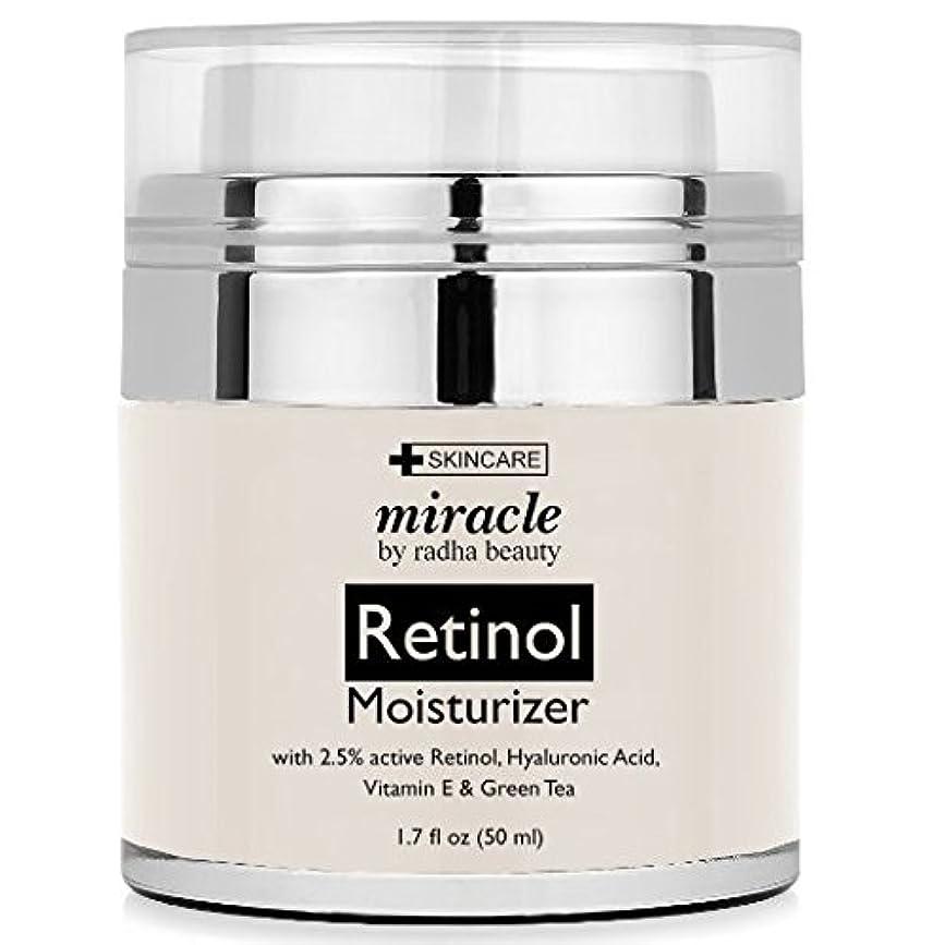 く引き金効能あるレチノール 保湿クリーム Retinol Moisturizer Cream for Face - With Retinol, Hyaluronic Acid, Tea Tree Oil and Jojoba Oil、 50ml (海外直送品) [並行輸入品]