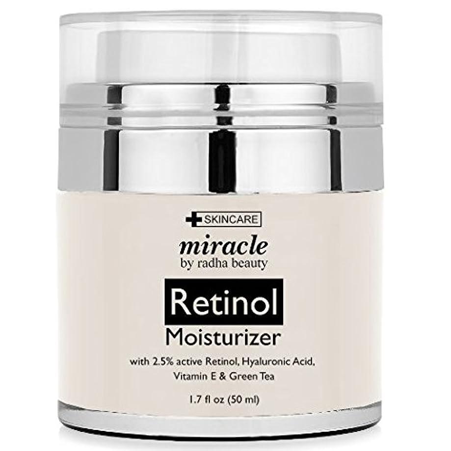 呼吸着陸雇用者レチノール 保湿クリーム Retinol Moisturizer Cream for Face - With Retinol, Hyaluronic Acid, Tea Tree Oil and Jojoba Oil、 ...