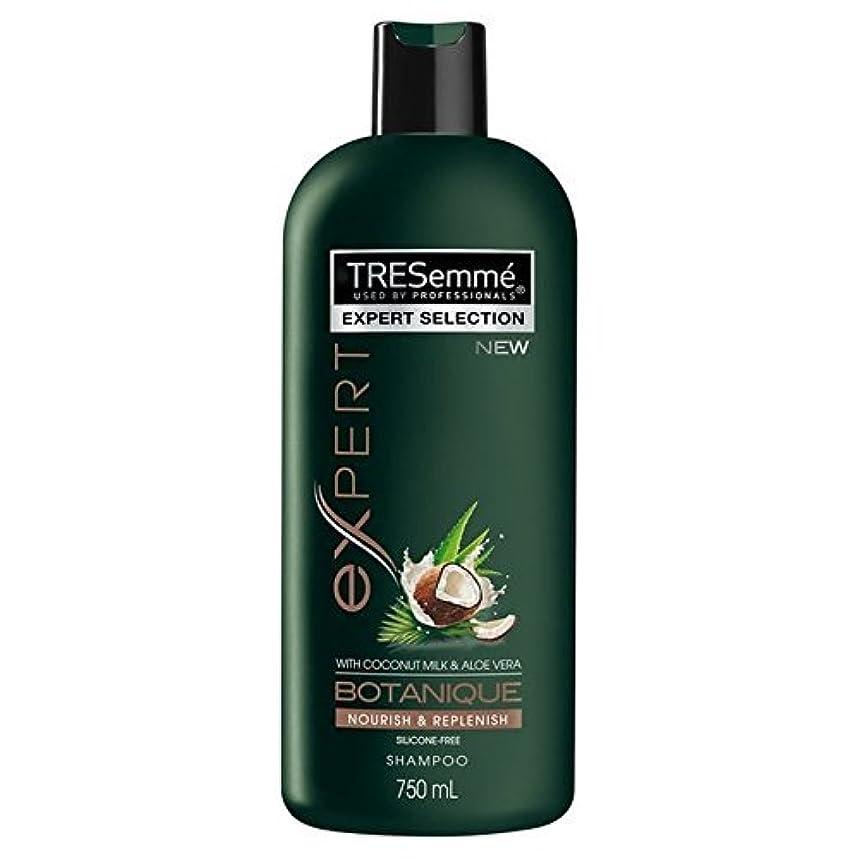 柔らかい足言うブロンズTRESemme Botanique Nourish & Replenish Shampoo 750ml - のボタニックはシャンプー750ミリリットルを養う&補充します [並行輸入品]
