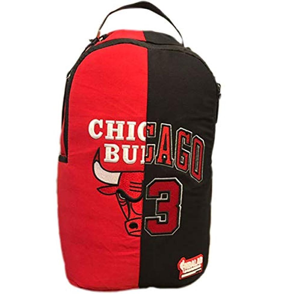 早く蘇生する楕円形スプレイグラウンド リュック シカゴ ブルズ バックパック SPRAYGROUND 赤 レッド Bulls NBA LAB bp114