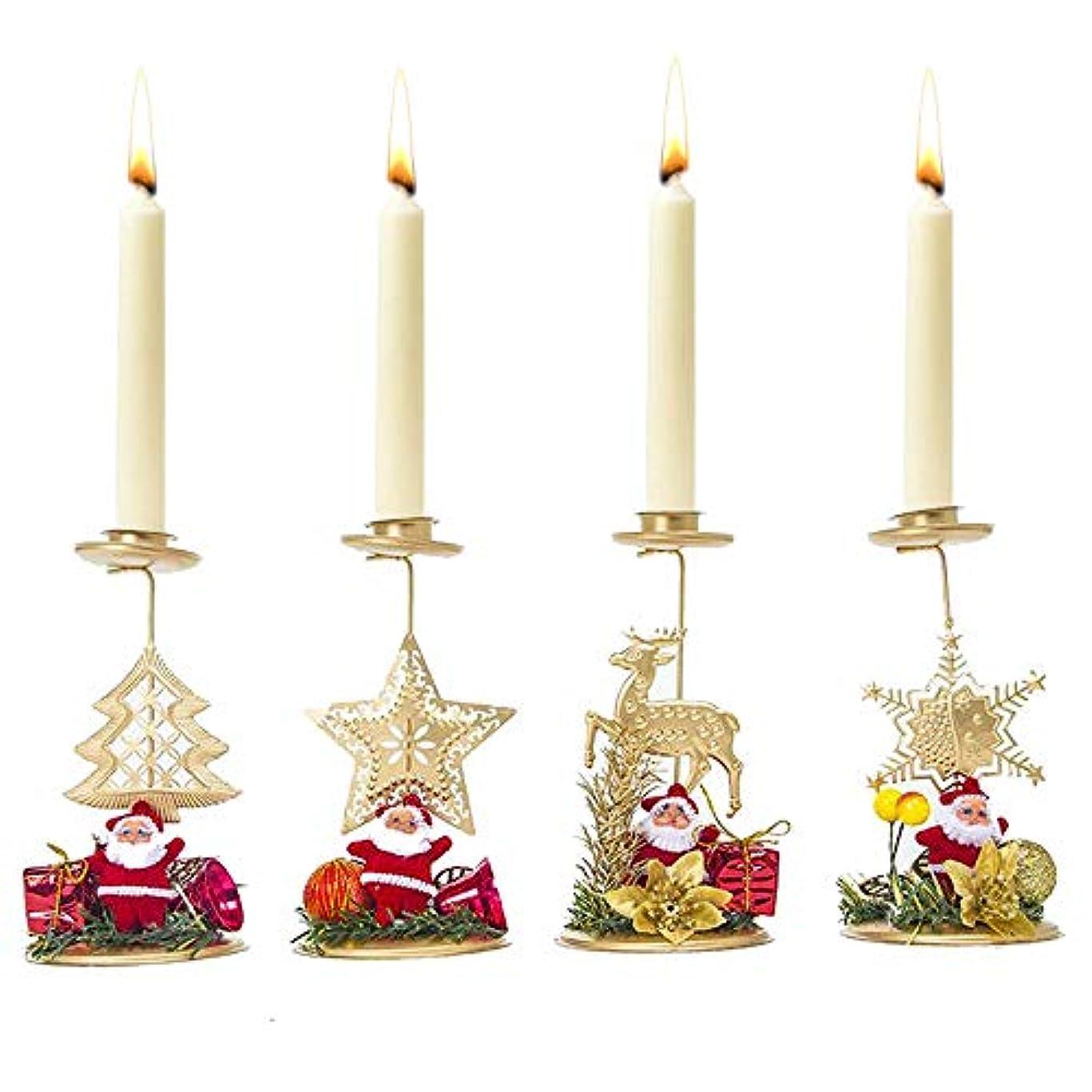 マニアック小麦粉移住するNishore4 個クリスマス鉄の燭台 クリスマスの装飾 絶妙なデスクトップ装飾