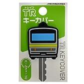 JR東日本《総武線》ダイカットトレインキーカバー/鉄道グッズ