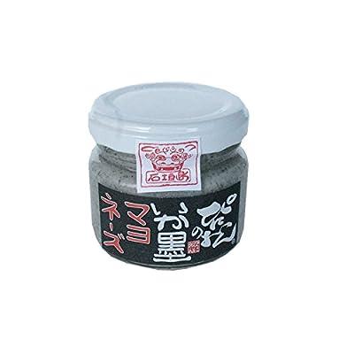 いか墨マヨネーズ 70g×1個 ぴにおん あっさりとした味わいでイカ墨の香りが食欲をそそるマヨネーズ