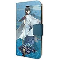 剣が君 05 鷺原左京 手帳型スマホケース iPhone6/6s/7/8兼用