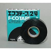 古河電工 F-COTEPE NO.2 エフコテープ2号 自己融着性絶縁テープ