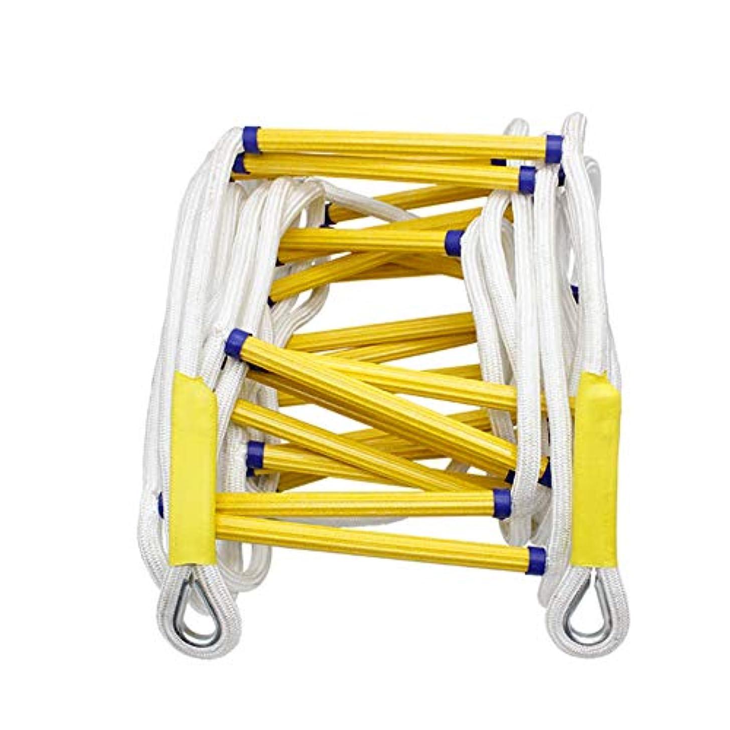 放棄する恥ずかしい発見する救助ロープのはしご、家庭用樹脂の上昇の梯子の火の脱出滑り止めの柔らかいステップ梯子の耐久力のある空中作業の梯子20m、25m、30m,25m