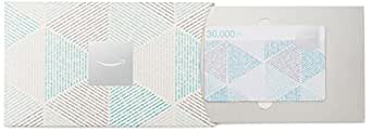Amazonギフト券(封筒タイプ) - 30,000円(クールブルー): Amazonギフト券