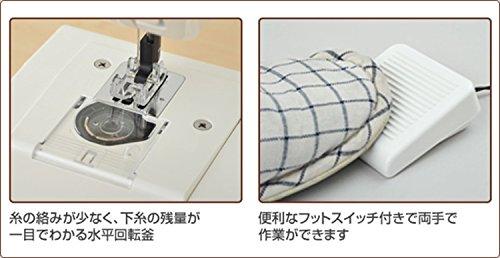 ジャノメ(JANOME) サンリオ ポムポムプリン 電動ミシン PN-20