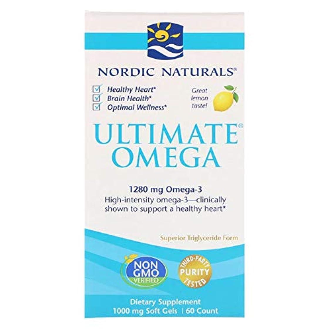 安全足音朝の体操をするNordic Naturals 究極のオメガ レモン 1280 mg 60ソフトゼリー 【アメリカ直送】