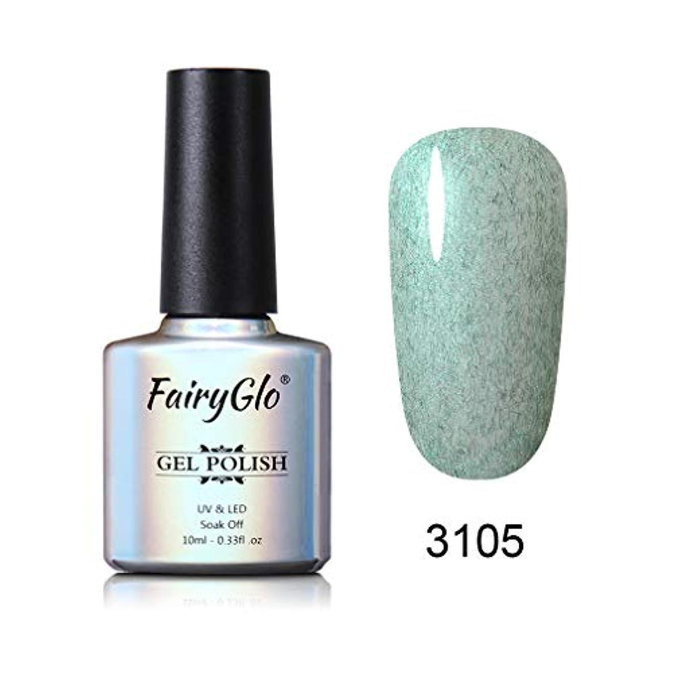 ぼかす誇張する空白Fairyglo ジェルネイル カラージェル 貝殻毛皮系 1色入り 10ml【全12色選択可】
