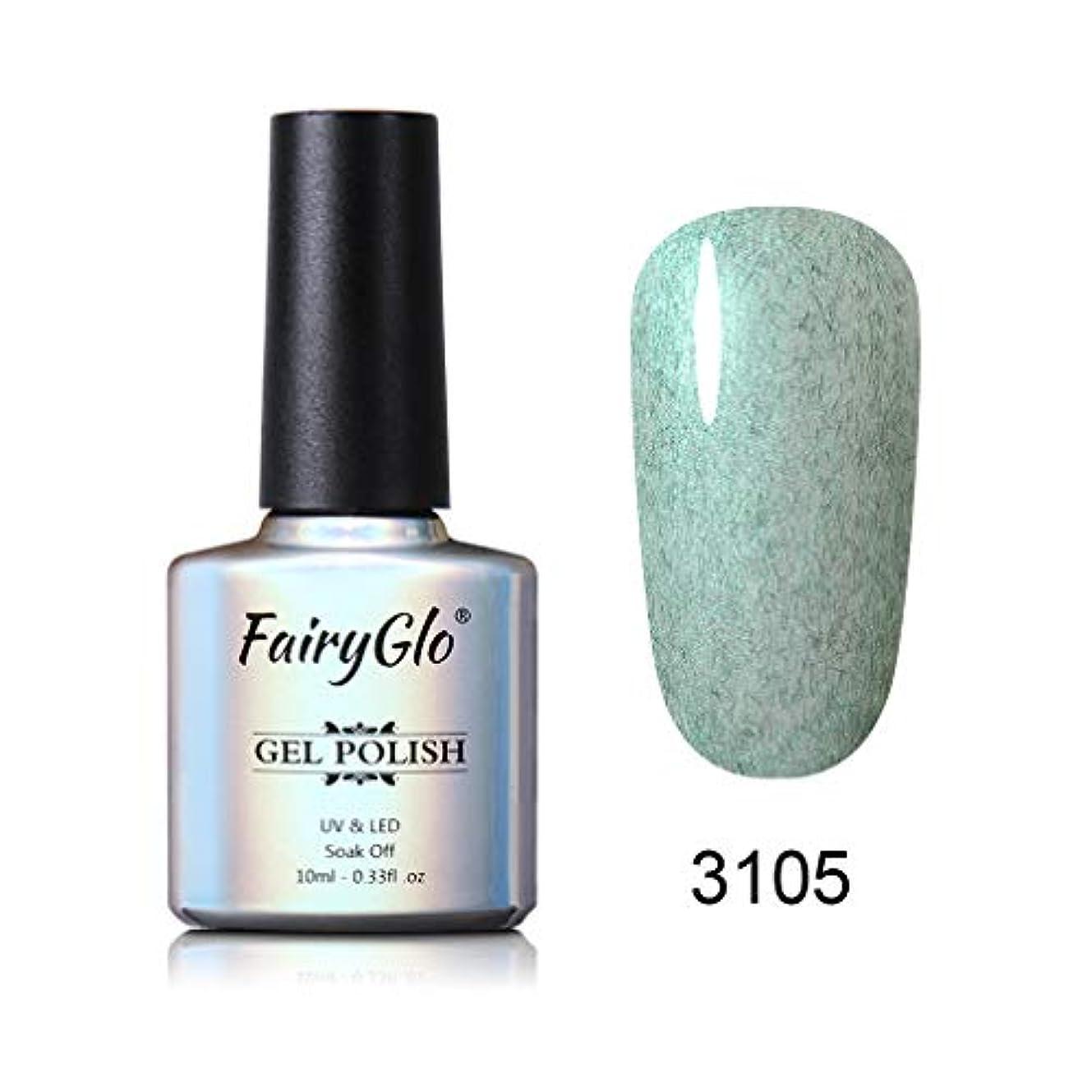 Fairyglo ジェルネイル カラージェル 貝殻毛皮系 1色入り 10ml【全12色選択可】