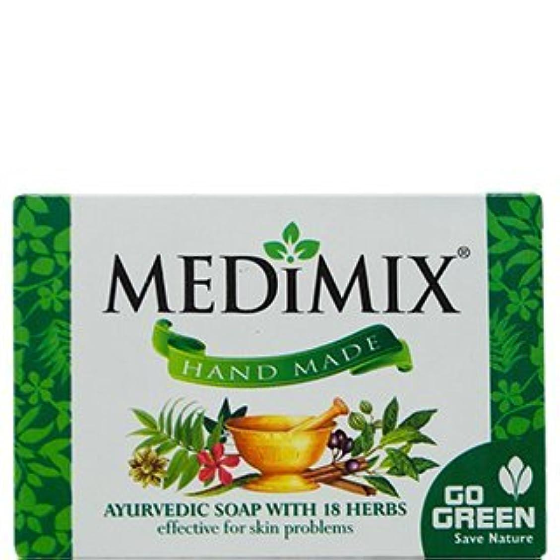 オープナーソファー排除するMEDIMIX アーユルヴェーダ メディミックス 石鹸 75g クラッシックグリーン