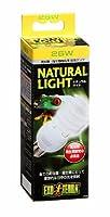 ジェックス エキゾテラ ナチュラルライト 26W 可視光線 UVA 爬虫類用ライト