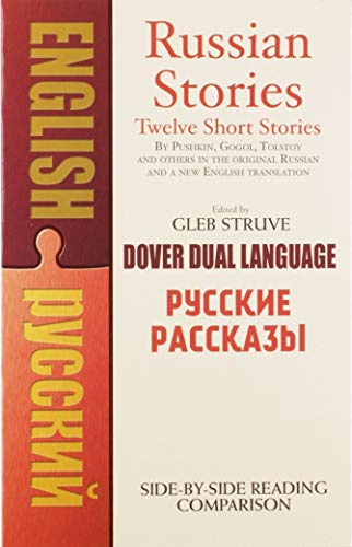 Download Russian Stories: A Dual-Language Book 0486262448