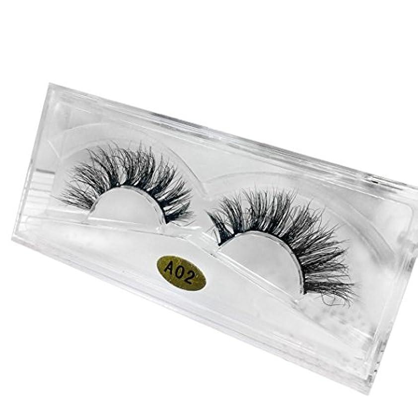 残高ストローク手首Feteso 1ペア つけまつげ 上まつげ 3D Eyelashes アイラッシュ ビューティー まつげエクステ レディース 化粧ツール アイメイクアップ 人気 ナチュラル ふんわり 装着簡単 綺麗 濃密