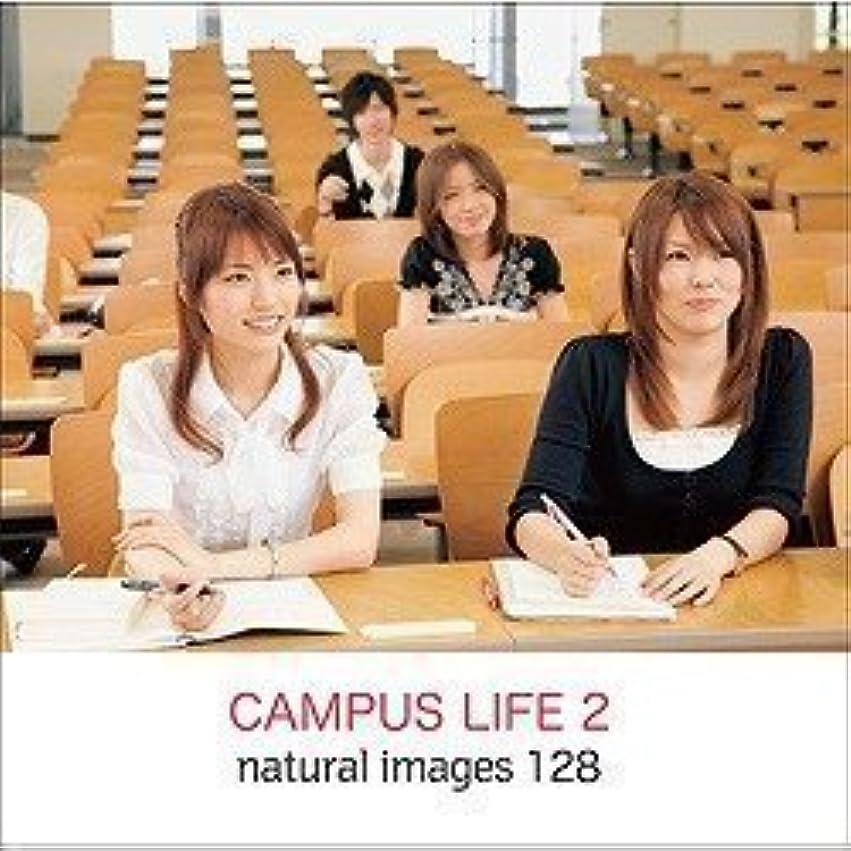 naturalimages Vol.128 CAMPUS LIFE 2