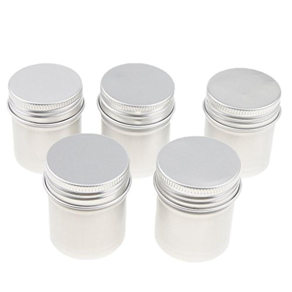 を必要としています賢明なメロディアス5個 アルミ缶 ポット ジャー スクリュー蓋 コスメ 化粧品 DIY 手作り 詰替え容器 便利