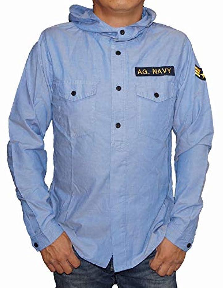 大胆な慣らす練習NAVY ミリタリー フーデッドシャツ 長袖シャツ ブルー メンズ