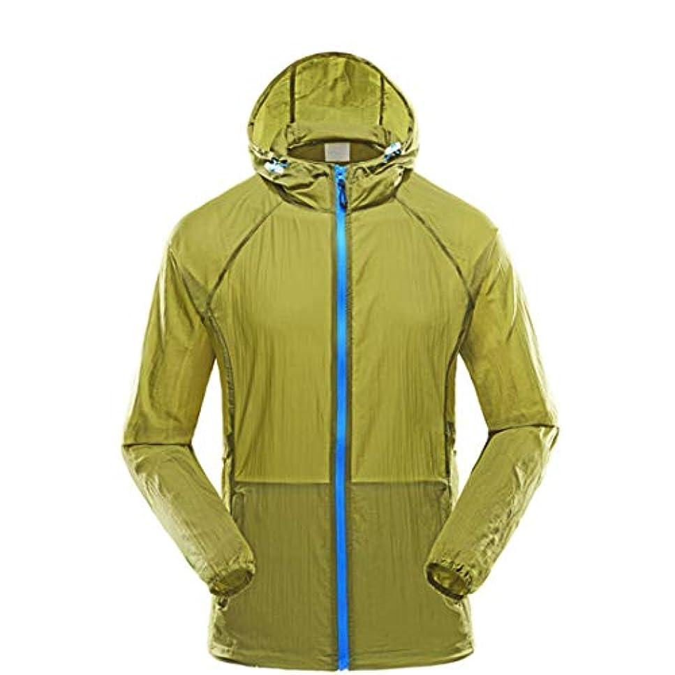 うなずく出版孤独な人民の東の道 スキンファッション夏日保護服屋外軽くて軽い通気性保護服スポーツウインドブレーカージャケット。 (色 : オレンジ, サイズ : XXL)