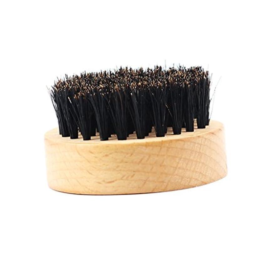 機密スカーフ驚DYNWAVE 男性のひげ剃り猪ブリスル天然木ハンドルひげそりグルーミング - #2
