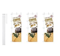 デザインのぼりショップ のぼり旗 3本セット コーヒーブレイク 専用ポール付 スリムショートサイズ(480×1440) 標準左チチテープ PAC301SS