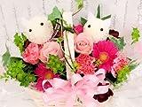 花由 アニマル*生花 フラワーアレンジメントネコちゃん アレンジメントフラワー 生花 誕生日プレゼント ギフト お祝い 花